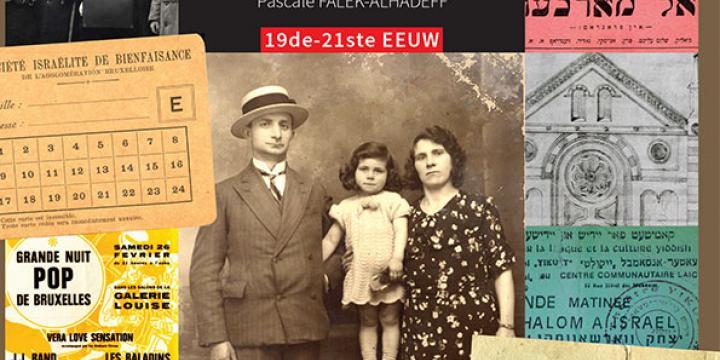 Bronnen voor de geschiedenis van de Joden en het jodendom in België